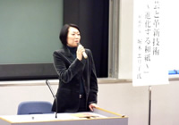 symposium_1